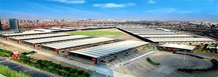 中国国际耐火材料冶金工业展览会会刊展商名录